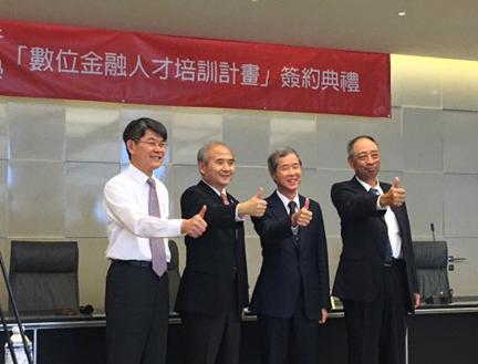 尚世昌校長與板信商銀劉炳輝董事長簽署「數位金融培訓」產學合作計畫